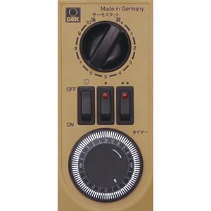 DBK オイルヒーター HEZ13/10KTH