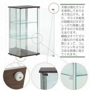 不二貿易 ガラス コレクションケース 3段 (フィギュアケース・プラモデルケース) 96049