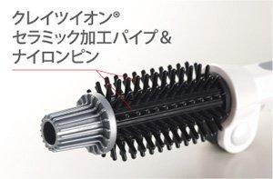 【海外兼用】CREATE ION クレイツイオン ホットロールブラシ エブリィ ポータブル 26mm CIRB-R01PRO-FW