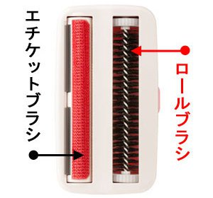 【ハンディエコクリーナー】 カーペットクリナーぱくぱくくん ピンク N85