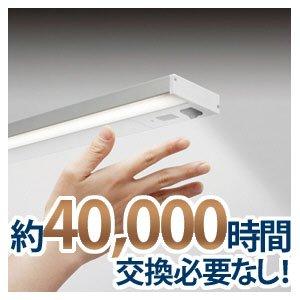 アイリスオーヤマ LEDキッチン手元灯 棚下・壁兼用 KTM6N-TKS