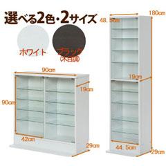 不二貿易 ガラス コレクションケース