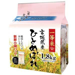 宮城県産 白米 ひとめぼれ 1.8kg 平成25年産