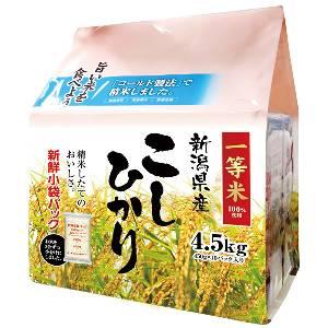 新潟県産 白米 こしひかり 4.5kg 平成25年産