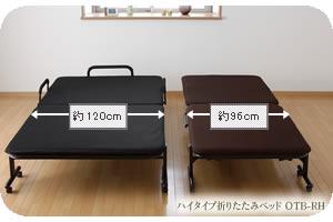 アイリスオーヤマ 折りたたみベッドセミダブル OTB-SD