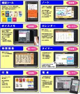 <手書きノートやボイスメモ、タイマーなど、利用シーンが拡がる便利な機能も搭載>