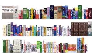 研究、翻訳、専門学習などに活用したい方にamazonでしか買えない【Amazon.co.jp限定】のエクスワード18005シリーズ