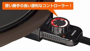 山善(YAMAZEN) ホットプレート (着脱式フッ素加工プレート) HG-T1301(T)