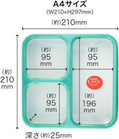 シービージャパン 薄型弁当箱 フードマン 800ml