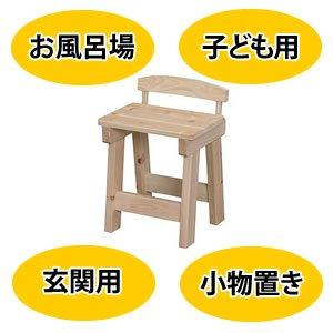アイリスオーヤマ ひのきの背付き椅子 Lサイズ