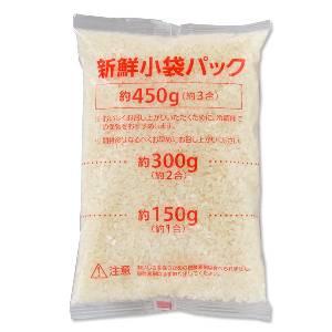 生鮮米 厳選5品種食べ比べセット (あきたこまち ひとめぼれ こしひかり つや姫 ゆめぴりか) 各450g×5袋 計2.25kg 白米 平成26年産