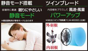 山善(YAMAZEN) (DCモーター搭載)30cmリビング扇風機(静音モード搭載)(リモコン)(風量8段階ボリューム調整)入切タイマー付 ホワイト YHX-AD301(W)