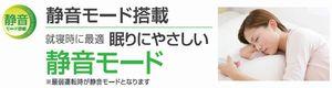 山善(YAMAZEN) (DCモーター搭載)23cm首振りサーキュレーター(静音モード)(リモコン)(8段階) タイマー付 ホワイトブラック YAR-AD231(WB)