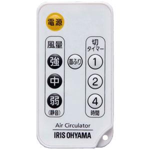 アイリスオーヤマ小型サーキュレーターリモコンタイプ ホワイト/グレー CFA-153-W/H