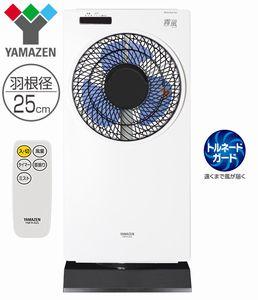 山善(YAMAZEN) 25cmミスト扇風機 ボックス扇 「霧風(きりかぜ)」 (リモコン)タイマー付 ホワイト YMFR-A25(W)