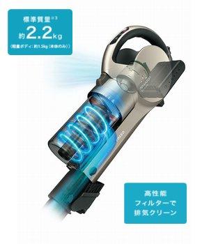 SHARP FREED コードレスサイクロン掃除機 スティックタイプ ゴールド系 EC-SX200-N
