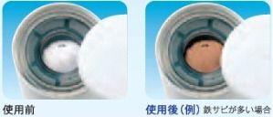 【Amazon.co.jp限定】東レ 浄水器 トレビーノ カセッティシリーズ 交換用カートリッジ 13項目除去コンパクトサイズ 3個入 MKC.MX2J-MXSET