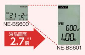 Panasonic ビストロ スチームオーブンレンジ 26L ホワイト NE-BS601-W