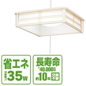 和風ペンダントライト 8畳調光 昼光色 PLC8D-J