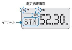 オムロン 体重体組成計 カラダスキャン 【ウェルネスリンク対応】 HBF-253W-BK
