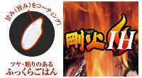 TIGER IH炊飯ジャー 炊きたて ブラックステンレス JKT-G