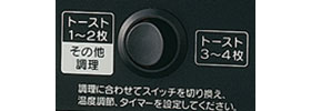 象印 【温度調節機能つきトースト4枚対応】オーブントースター ET-GS30-TM