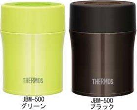 THERMOS 真空断熱フードコンテナー 0.5L