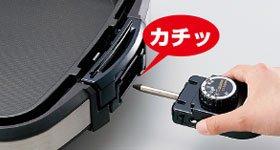 象印 【たこ焼きプレート&溝つき焼肉プレート&平面プレート】3枚ホットプレート EA-BP30-TD