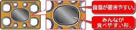 象印 【溝つき焼肉プレート&平面プレート】2枚ホットプレート EA-BH20-TD