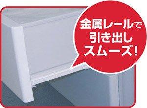 アイリスオーヤマ ミッキーシリーズ キッズチェスト5段(幅73×奥行43×高さ100cm)MHG2-725