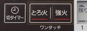 Panasonic IH調理器 ブラック 鍋付き KZ-PG33-K