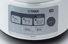 TIGER IHスーププロセッサー SKX-A100-W