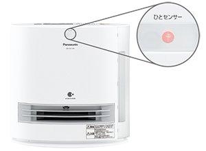 Panasonic セラミックファンヒーター 加湿機能付 人センサー付(ナノイーあり) ホワイト DS-FKX1205-W