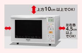 Panasonic エレック オーブンレンジ 23L ホワイト NE-MS231-W