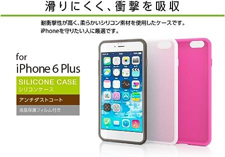 cc0387984b Amazon   ELECOM iPhone6S Plus iPhone6 Plus シリコンケース ブラック ...