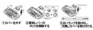 コードレス布団クリーナー 別売UV殺菌灯 CLUV6