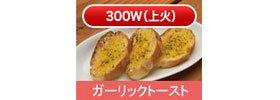 Panasonic オーブントースター ダークメタリック NT-T500-K