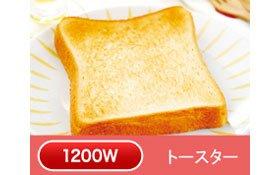Panasonic  オーブントースター ホワイト NT-T100-W