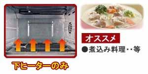 コンベクションオーブン FVC-D15A-W ホワイト
