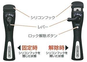マルチハンドル CQP-H3 ブラック