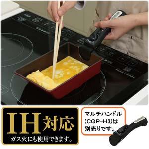 ダイヤモンドコートパンIH用 エッグパン H-IS-EG オレンジ