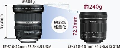 EFS10-18⑤