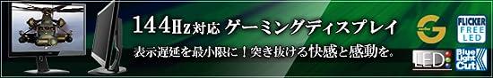 iiyama ProLite GB2773HS