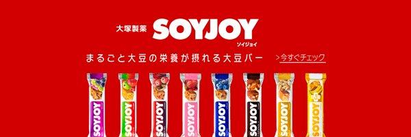SOYJOY(ソイジョイ)
