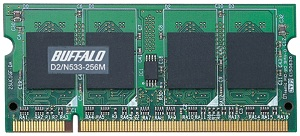 RAM Memory Upgrade for The Lenovo 3000 Series C100 1GB DDR2-533 PC2-4200 076126U