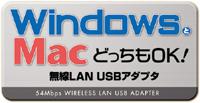 Windows/MacどっちもOK!