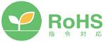 RoHSロゴ