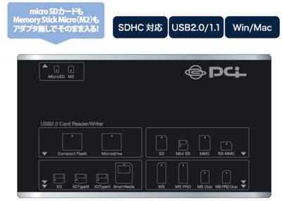 Micro SDカードもMemoryStickMicroもアダプタなしでそのまま入る