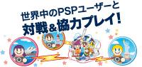 XLink Kai日本語版対応アダプタ