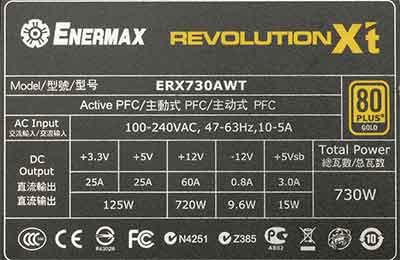 Revolution X't 730W ERX730AWT-2